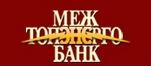 Межтопэнергобанк, официальный сайт