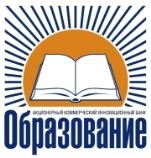 Банк ОБРАЗОВАНИЕ в Москве