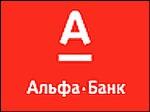 ОАО АЛЬФА-БАНК