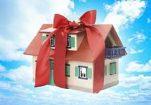 программа социальная ипотека