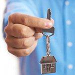 оформить ипотеку на квартиру