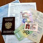 Какие нужны документы для кредита