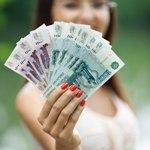 Как можно получить кредит