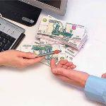 современное кредитование в России