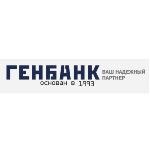 ГЕНБАНК в Новосибирске