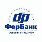 ФорБанк в Новосибирске