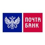 Почта Банк в Новосибирске
